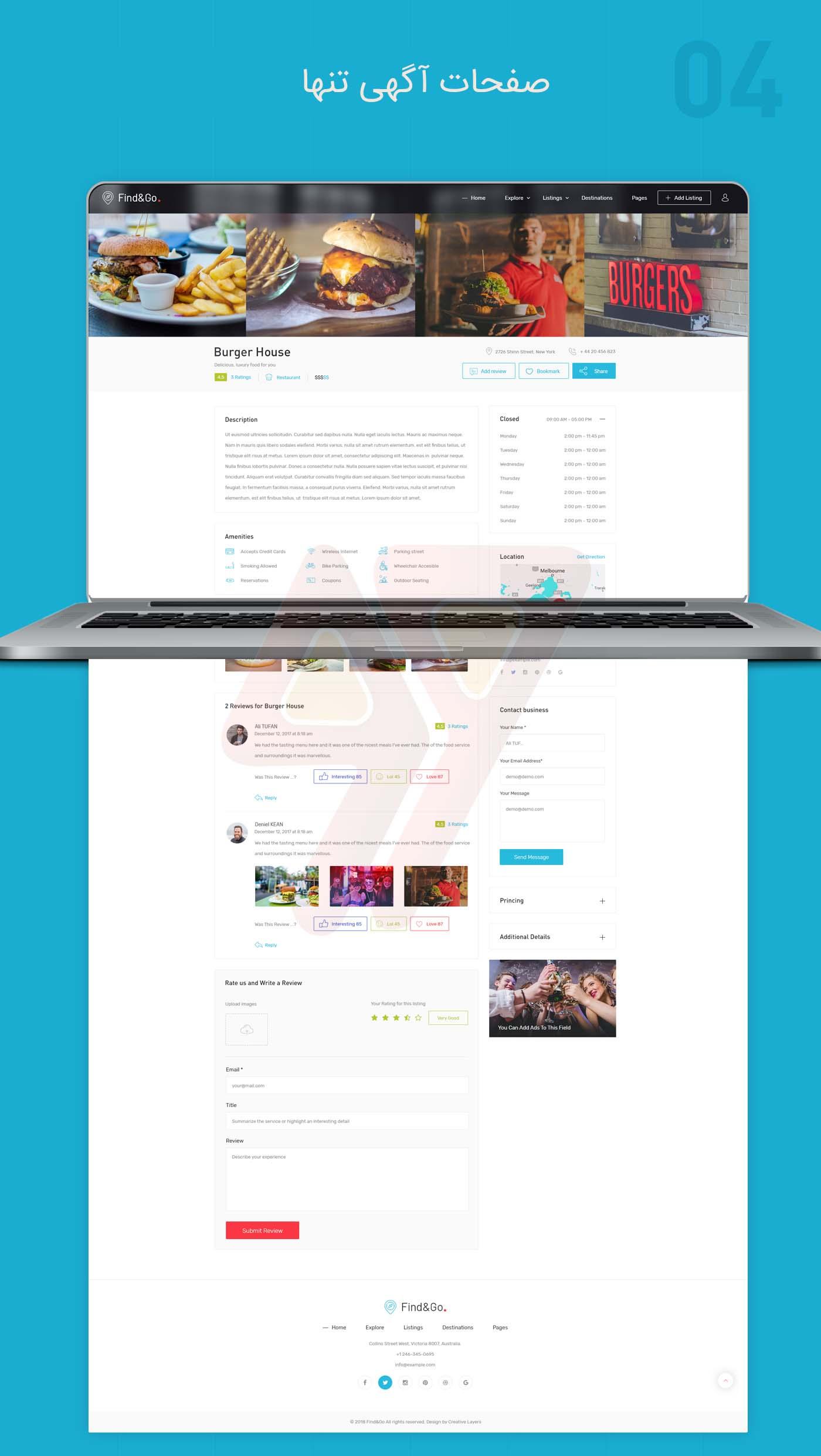 قالب Findgo یک قالب وردپرس ثبت آگهی