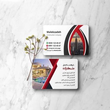 کارت ویزیت شرکت ساختمانی