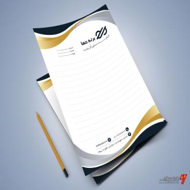 طرح لایه باز سربرگ با فرمت PSD برای تمامی مشاغل