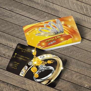 کارت ویزیت پشت و رو طلا فروشی