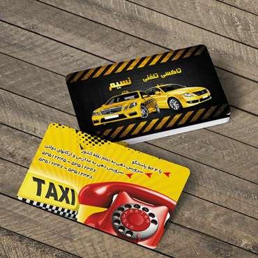 طرح لایه باز پشت و رو کارت ویزیت تاکسی تلفنی