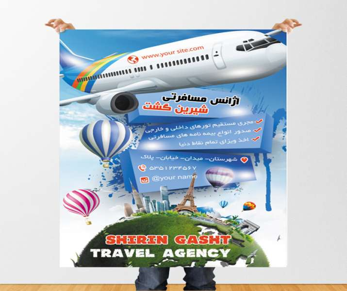 طرح لایه باز پوستر آژانس مسافرتی