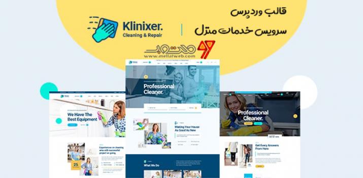 قالب وردپرس رایگان خدماتی راستچین - قالب Klinixer + دانلود