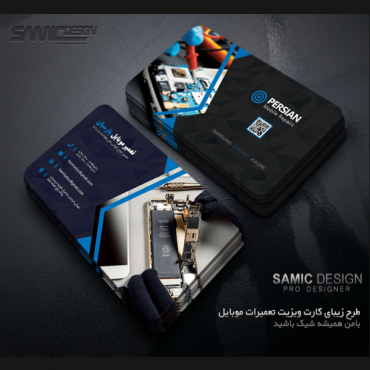 دانلود طرح لایه باز کارت ویزیت تعمیرات موبایل بسیار شیک و کاربردی