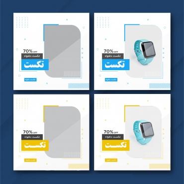 دانلود قالب لایه باز پست اینستا برای فروش اجناس مختلف