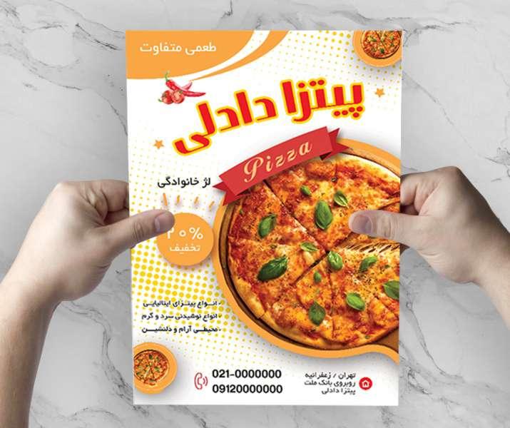طرح لایه باز تراکت پیتزا و فست فود با طرحی جدید