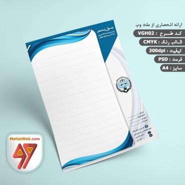 طرح لایه باز سربرگ با فرمت PSD برای تمامی مشاغل(2)