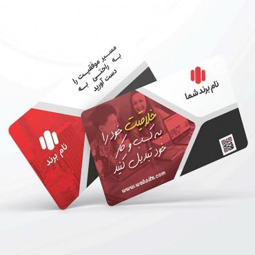 کارت ویزیت شرکت کسب و کار psd جدید