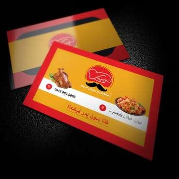 دانلود کارت ویزیت لایه باز رستوران و بیرون بر