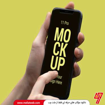 موکاپ لایه باز موبایل با فرمت psd طرح جدید