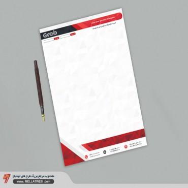 طرح لایه باز سربرگ با فرمت psd طرح جدید