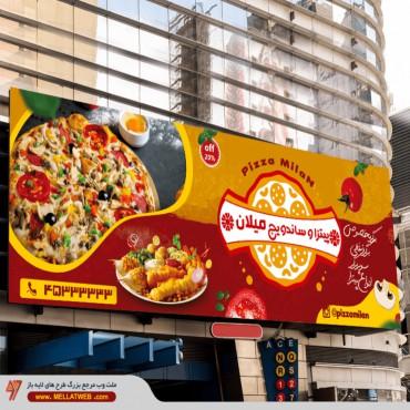 بنر لایه باز پیتزا و فست فود با فرمت psd طرحی جدید