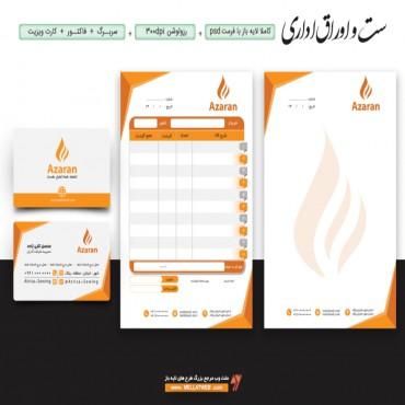 طرح ست اداری لایه باز با فرمت psd شامل فاکتور،سربرگ،کارت ویزیت