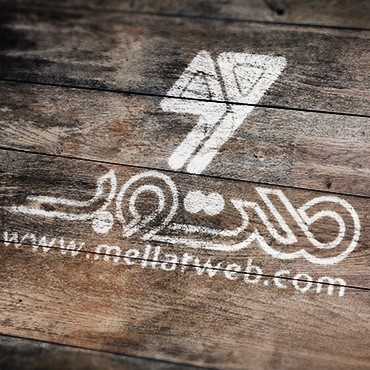 موکاپ نمایش لوگو روی چوب