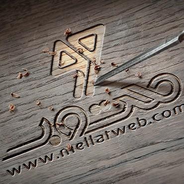 موکاپ نمایش لوگو روی چوب جدید