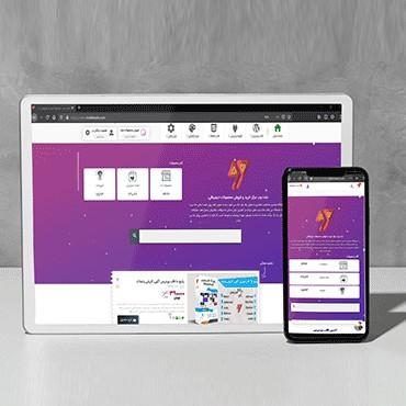 موکاپ صفحه نمایش موبایل و تبلت جدید