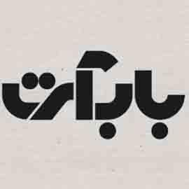 طراحی لوگو - طراحی آرم - لوگو شرکتی